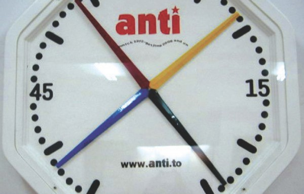 AWE015 Pace Clock