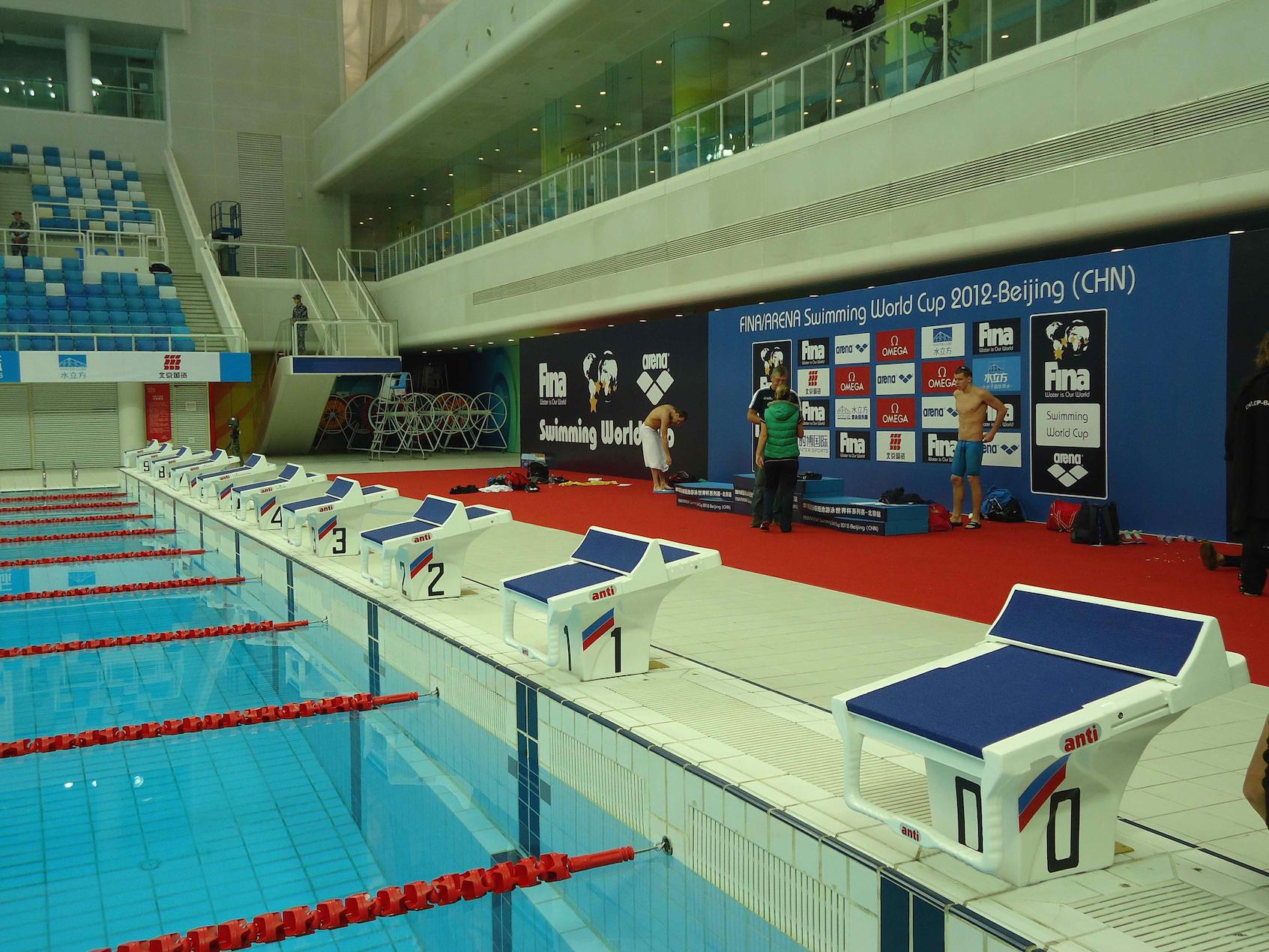 FINA World Cup Competition Swimming Venue