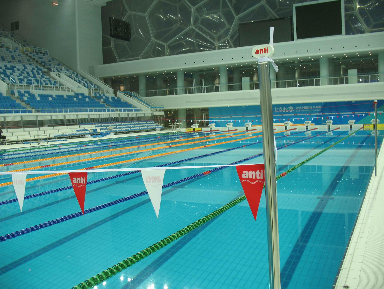 Beijing WaterCube 2008 Olympic venue